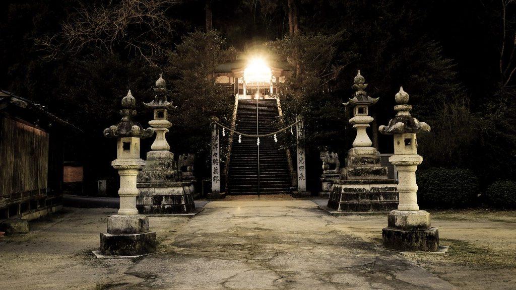 通販で縁結びのお守りを授与している全国の神社